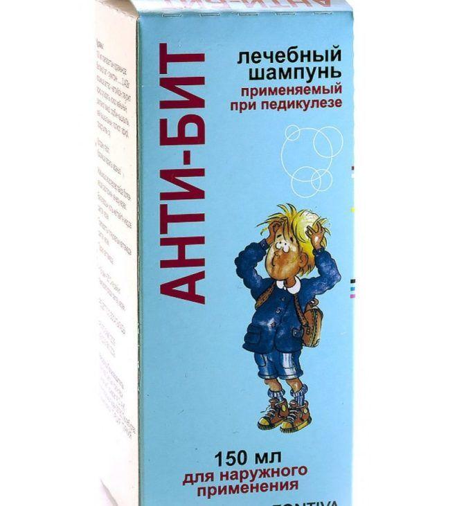 Анти-Бит