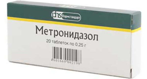 Метронидазон