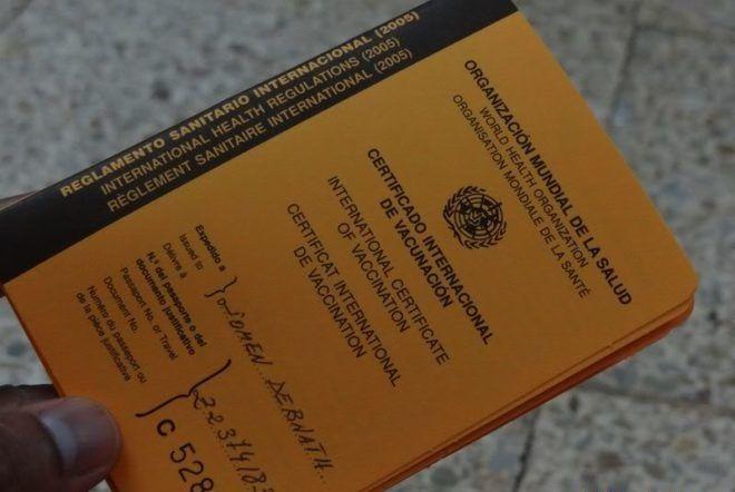 Сертификат о вакцинации