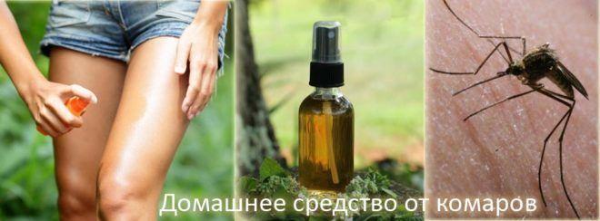 Домашнее средство от комаров