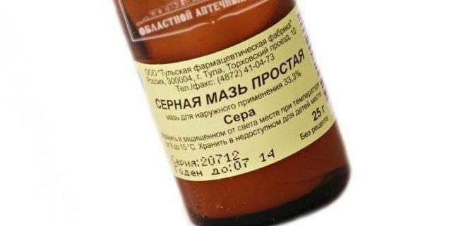 Рекомендуется использовать серную мазь при демодекозе