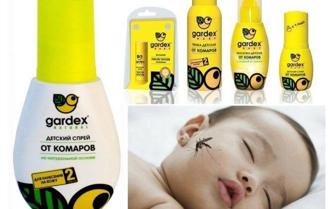 Средства для детей от комаров