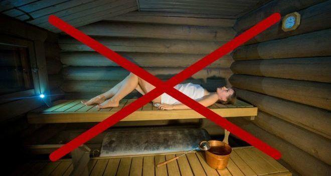 Париться в бане запрещено